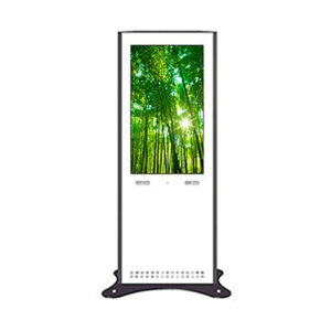 7.Indoor Display - Kiosk type
